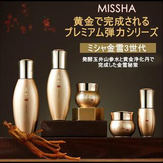 ミシャ(MISSHA)のきっこ様専用(化粧水 / ローション)