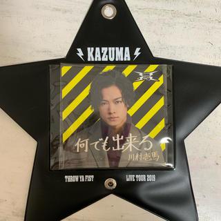 THE RAMPAGE - 川村壱馬 ウォールポケット
