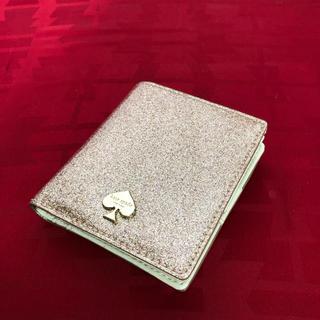 kate spade new york - 美品 kate spade ケイトスペード ラメ 折りたたみ財布 正規品