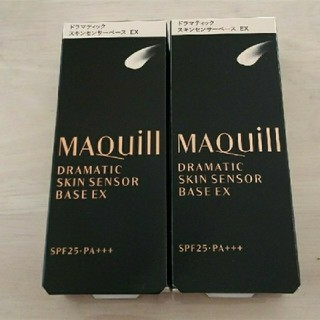 マキアージュ(MAQuillAGE)の2個セット ドラマティックスキンセンサーベース EX(化粧下地)