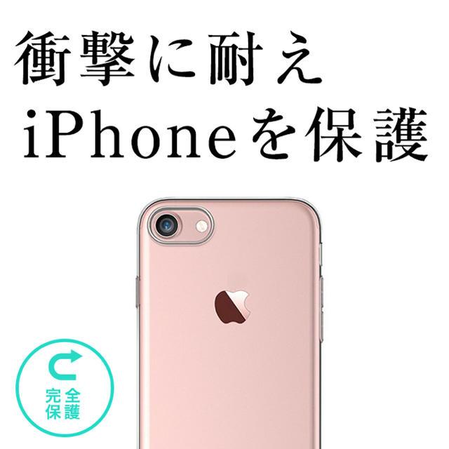 iphone8 ケース 最強 衝撃 / ソフトクリアケースの通販 by 星の鑑賞|ラクマ