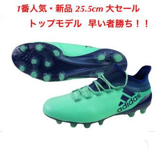 adidas - エックス 25.5cm HG X アディダス サッカー フットサル 新品