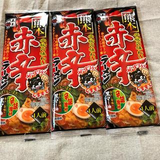 赤辛ラーメン  五木
