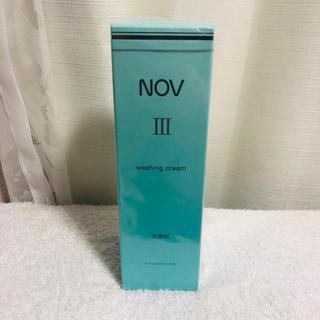 ノブ(NOV)のNOV Ⅲ ウォッシングクリーム 洗顔料(洗顔料)
