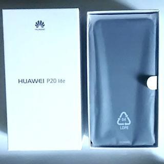 アンドロイド(ANDROID)の【新品】SIMフリー Huawei P20 lite クラインブルー(スマートフォン本体)