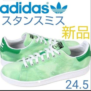アディダス(adidas)のアディダス オリジナルス スタンスミス ファレルウィリアムス コラボ(スニーカー)
