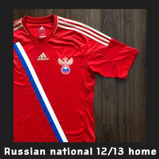 アディダス(adidas)の【新品】ロシア代表 ユニフォーム(ウェア)