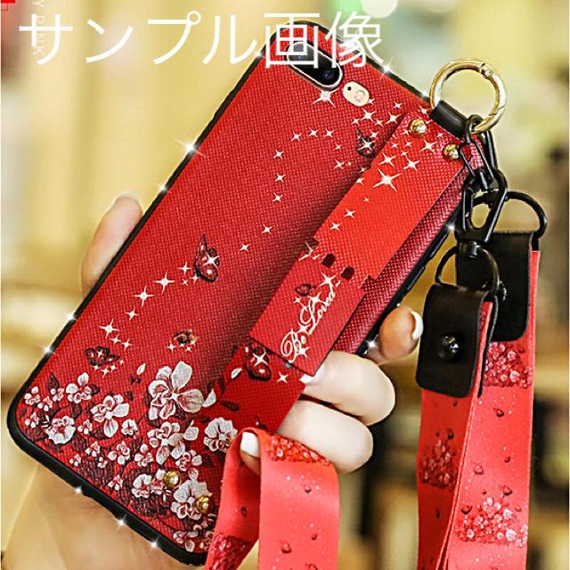 アイフォンXR iPhoneXRケース☆ストラップ2種類付き☆送料無料☆蝶☆赤の通販 by ロゴ's shop|ラクマ