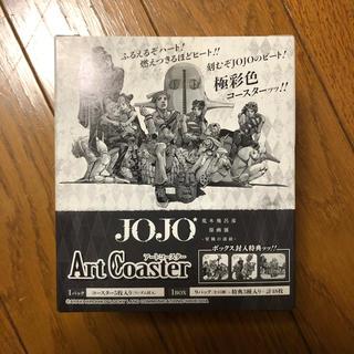 集英社 - ジョジョ アートコースターBOX JOJO