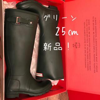 ハンター(HUNTER)の※ラスト一点【25㎝】ハンター 長靴 レインブーツ(レインブーツ/長靴)