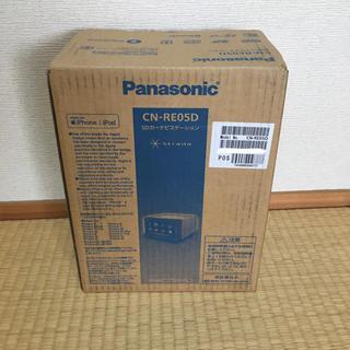 Panasonic - 新品 メーカー保証付 パナソニック SDカーナビステーション CN-RE05D