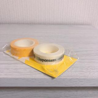 嵐 マスキングテープ 黄色