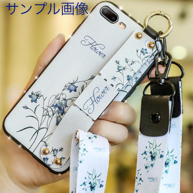アイフォンXR iPhoneXRケース☆勿忘草☆ストラップ2種類付き☆送料無料の通販 by ロゴ's shop|ラクマ