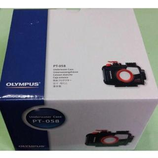 OLYMPUS - オリンパス TG-5用 ハウジングPT-058 未使用品