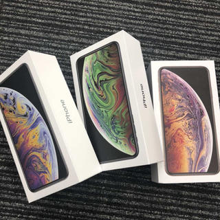 Apple - iphone xs max 512gb 最安価格
