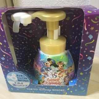 Disney - 『未使用』ディズニー限定☆35周年 ミッキー ハンドソープ