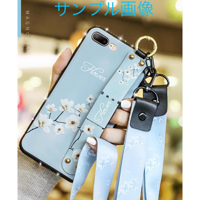 アイフォンXR iPhoneXRケース☆木蓮☆モクレン☆送料無料☆ストラップ付きの通販 by ロゴ's shop|ラクマ
