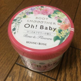 ハウスオブローゼ(HOUSE OF ROSE)の新品 ハウスオブローゼ Oh! Baby ローズ&フラワーの香り 完売品(ボディスクラブ)