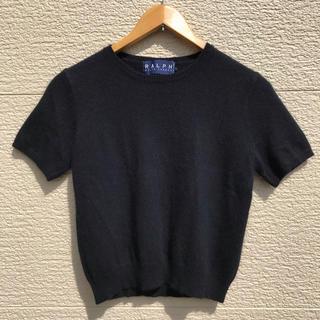 ラルフローレン(Ralph Lauren)のラルフローレン ニット 半袖 レディース 国内正規 黒 ブラック L(ニット/セーター)