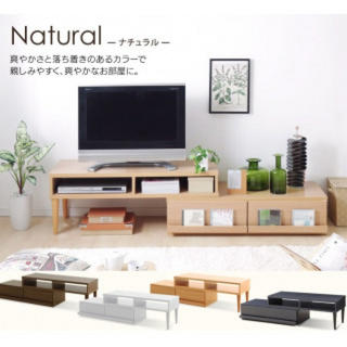 木目調 伸縮 テレビボード ナチュラル