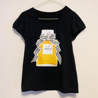 JaneMarple - Jane Marple 香水瓶Tシャツ