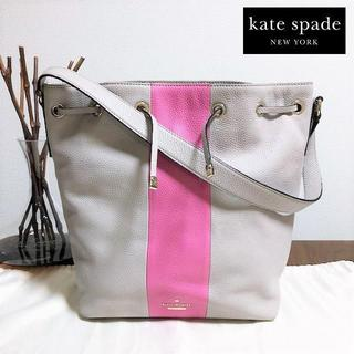 kate spade new york - 送料無料 ケイトスペード ショルダーバッグ セレン PXRU5950 M008
