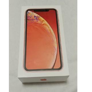 iPhone - iPhone XR 128GB コーラル 新品未使用 一括購入済 残債0
