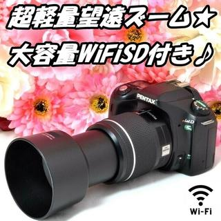 PENTAX - ★超軽量望遠ズーム★大容量WiFiSD付き★ペンタックス ist DS