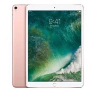 Apple - iPad Pro 10.5インチ ローズゴールド