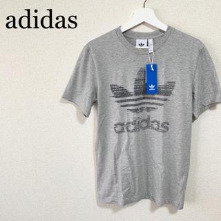 アディダス(adidas)の★新品★アディダスオリジナルス Tシャツ メンズM グレー トレフォイルロゴ(Tシャツ/カットソー(半袖/袖なし))