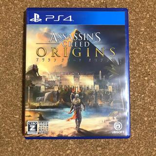 PlayStation4 - アサシンクリード オリジンズ