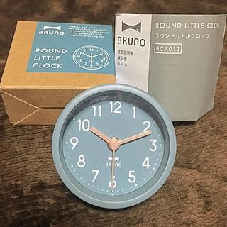 I.D.E.A international - ブルーノ アラーム置き時計 保証期間内 未使用