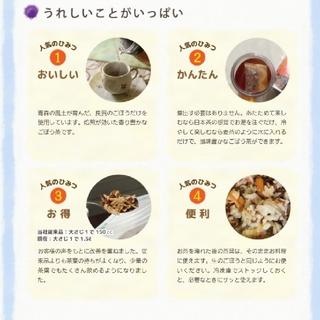 ひろみ様専用ごぼう茶(茶)