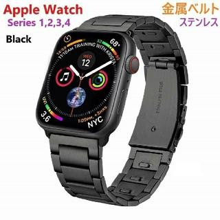 人気!Apple Watch 金属バンド 黒 ステンレス 【42/44】 4