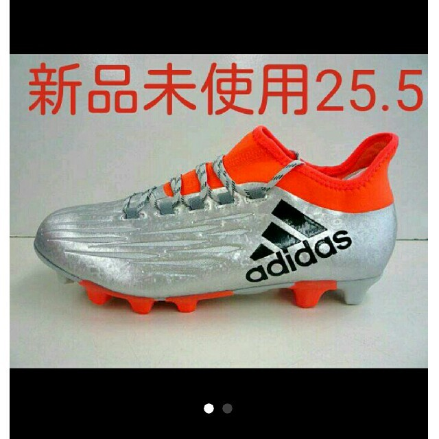 adidas(アディダス)のX 16.2 HG 25.5㎝ スポーツ/アウトドアのサッカー/フットサル(シューズ)の商品写真