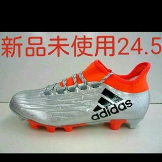 アディダス(adidas)のX 16.2 HG 24.5㎝(シューズ)