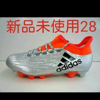 アディダス(adidas)のX 16.2 HG 28㎝(シューズ)