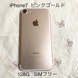 iPhone 7 ローズゴールドSIMフリー