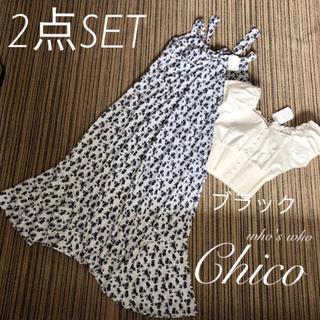 who's who Chico - 2点SET♡¥13824【Chico】夏コーデセット 花柄キャミワンピース