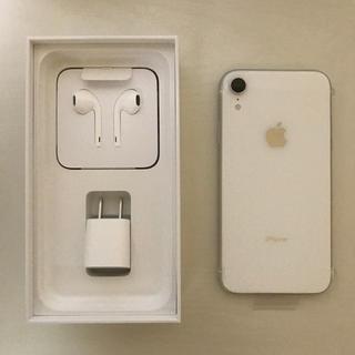 Apple - iPhoneXR 64GB ホワイト 新品 SIMフリー