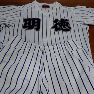 ZETT - 明徳義塾 公式戦ユニフォーム 上下セット 高校野球