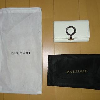 ブルガリ(BVLGARI)のブルガリキーケース(キーケース)