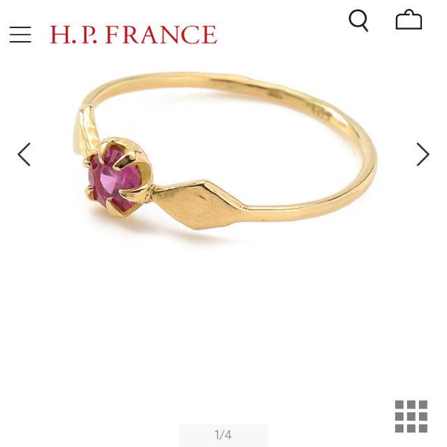 H.P.FRANCE(アッシュペーフランス)のイロンデール hirondelle ✴︎ k18 ✴︎ ピンクサファイアリング  レディースのアクセサリー(リング(指輪))の商品写真