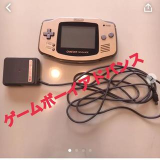 ゲームボーイアドバンス(ゲームボーイアドバンス)のゲームボーイアドバンス 携帯ゲーム 任天堂 本体(携帯用ゲーム機本体)