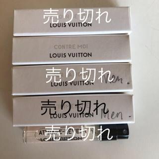 ルイヴィトン(LOUIS VUITTON)の新品!ルイヴィトン パフューム 2ml eau de parfum 香水(ユニセックス)