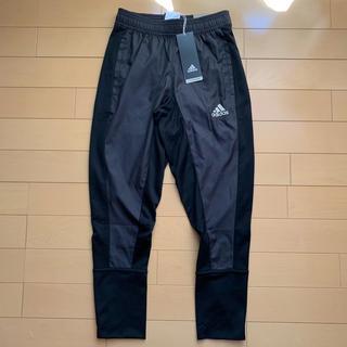 アディダス(adidas)のadidas サッカー ジュニアピステ KIDS ウィンドピステパンツ 新品(パンツ/スパッツ)