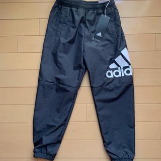 アディダス(adidas)のadidas ボーイズ ESS ウインド パンツ  120cm 新品(パンツ/スパッツ)