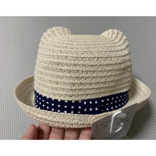 mikihouse - ベビー 麦わら帽子 耳付き 42cm