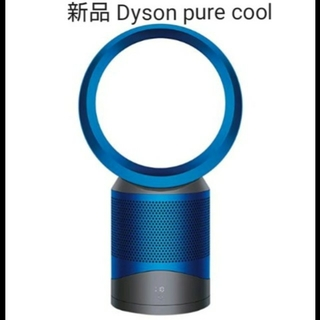 Dyson - 新品未開封 ダイソン pure coollink  DP03IB  国内正規品