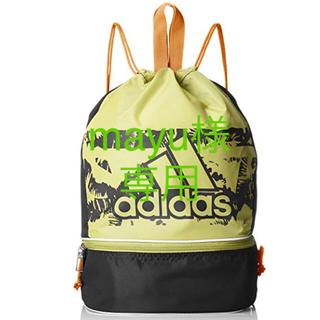 アディダス(adidas)のadidas アディダス プールバッグ 黄色(マリン/スイミング)